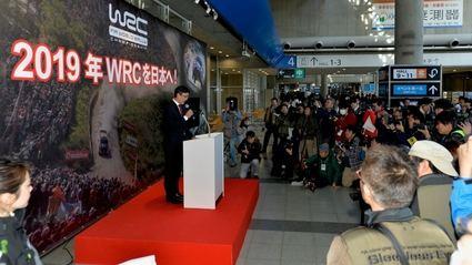 Japón quiere una prueba del WRC