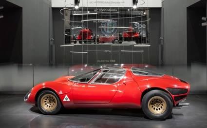 El Alfa Romeo Stradale cumple 50 años