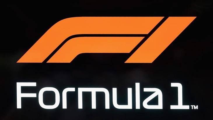 Logotipo de la F1 a partir de 2018