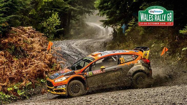 Rallye de Gales 2016