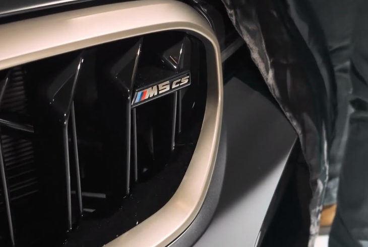 Nuevo BMW M5 CS será presentado el próximo año