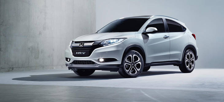 Honda HR-V y todas sus especificaciones