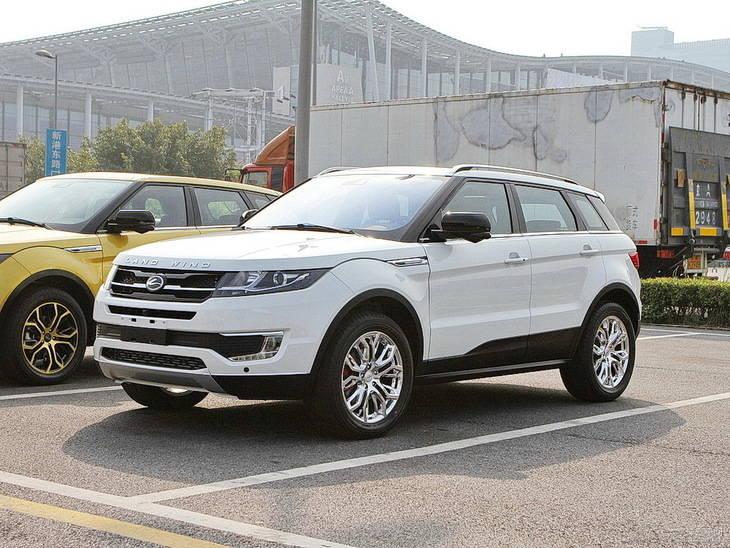 Land Rover enfadado con los chinos