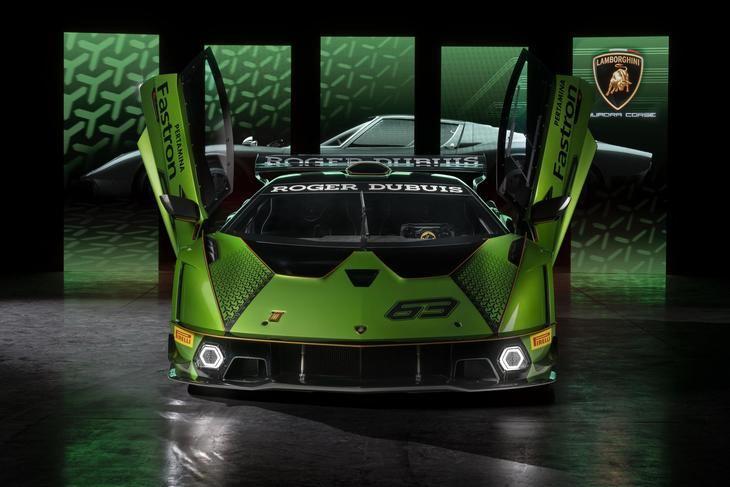Nuevo Lamborghini Essenza SCV12