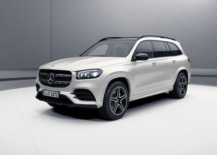 Nuevo Mercedes-Benz GLS