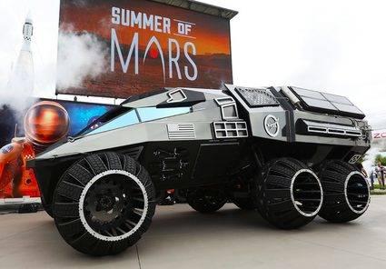 El Mars Rover Concept de la NASA parece alienígena