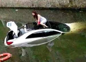 Nueva Pifia al volante