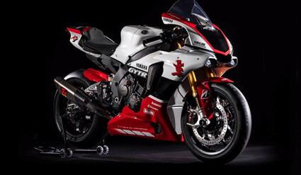Novedades Yamaha 2019