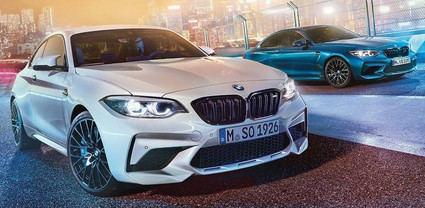 Ya conocemos el nuevo BMW M2 Competition...y va a ser bestial