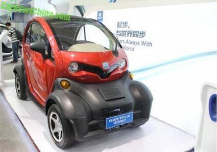 Un Renault Twizy ¡Chino!