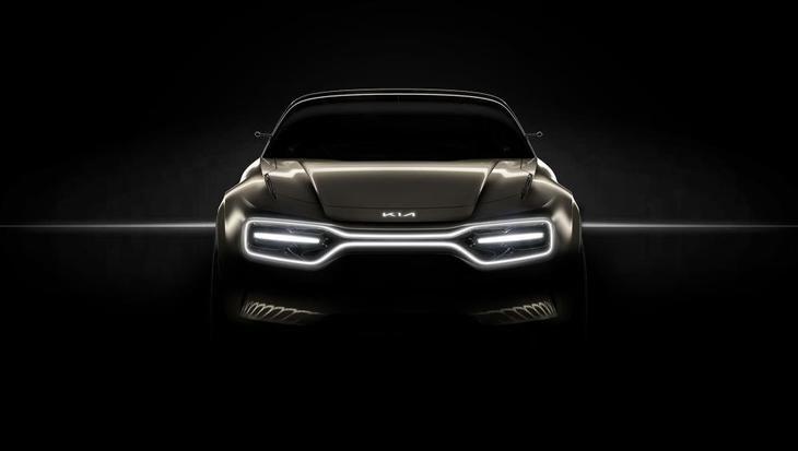 Kia sorprenderá con un concept car eléctrico