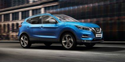 Nuevo Nissan Qashqai 2017 desde 21.850 euros