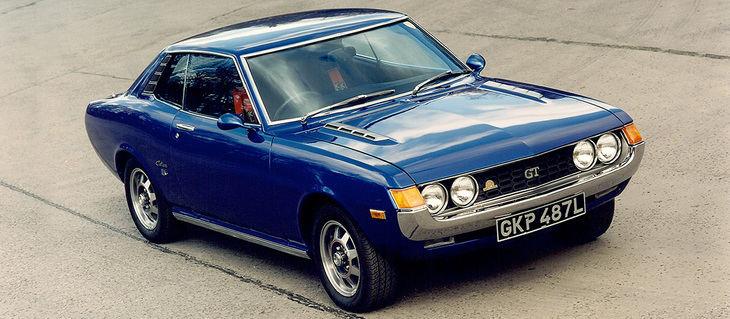 Toyota Celica: nació hace 50 años