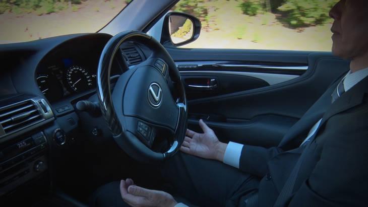 Toyota y su sistema de conducción autónoma